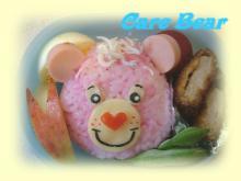 carebear弁当