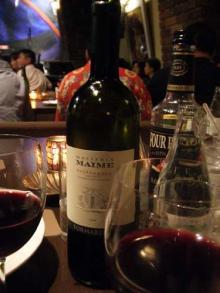 ワイン&フォアローゼス
