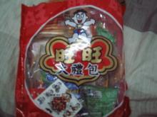 wangwang1