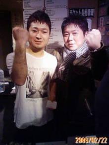 浜田伊織のブログ-NEC_0054.jpg