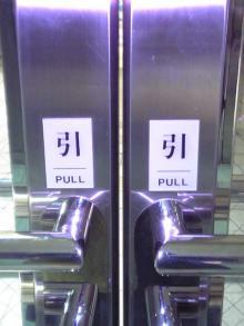 引くのじゃ(゚Д゚)クワッ!