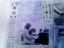 今、読みに行きます-朝日新聞