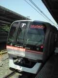 東葉高速2000系.jpg