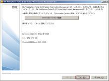 WP_61_Install_1