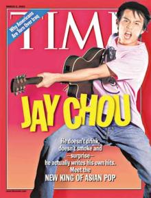 jay_time