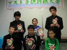 マスト子供将棋大会上位入賞者