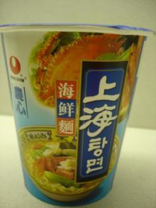 上海 海鮮ヌードル2