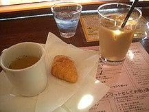 ドリンクとスープ、クロワッサン
