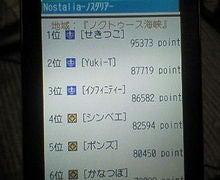 オマルプロデュース-image004.jpg