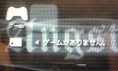 Image207.jpg