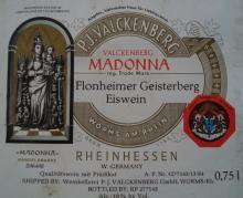個人的ワインのブログ-Madonna Flonheimer Geisterberg Eiswein 1983