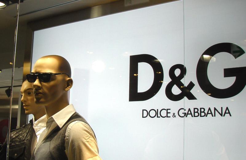 D&G ITOCiA