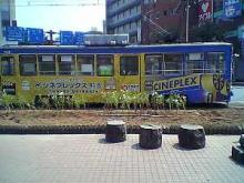 熊本ちんちん電車