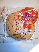 The チョコチップメロンパン