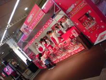 ヤマイダレM.B-20081220115025.jpg