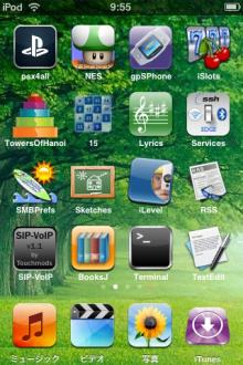 ipod touch02