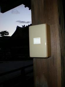電気スイッチここにあり
