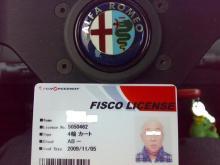 FSW License
