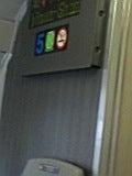 E231系グリーン車.jpg