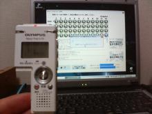 Voice-Trek G-10-2