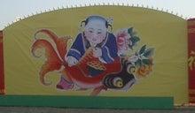 2007年楊柳青年画