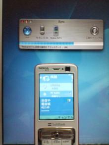20070220205925.jpg