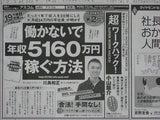 nikkei0928