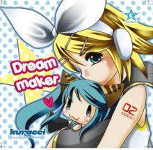 Dream makerジャケット