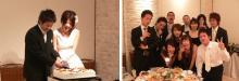 オサム結婚式