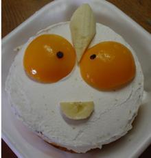 ウルトラマンケーキ