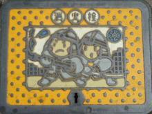20060828赤レンガ通り 消火栓
