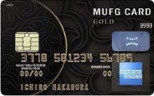 ゴールド・アメリカン・エキスプレス・カード