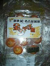 名古屋城博 金シャチ飴