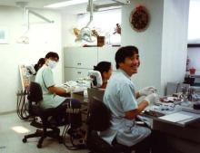 徳島の矯正歯科専門医院-いなげ診療所