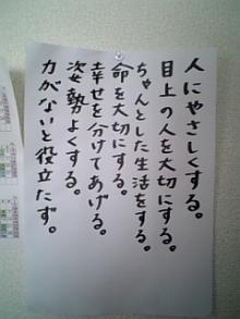 070302_091350.jpg