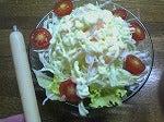 サラダとちーかま