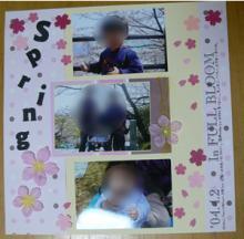 スクラップ(spring)