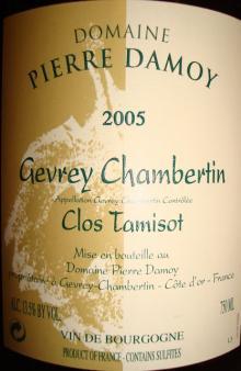 Gevrey Chambertin Clos Tamisot Pierre Damoy 2005