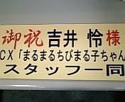 0629.JPG