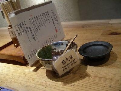 板蕎麦 香り家3