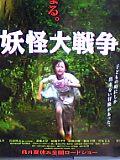 05-05-04_12-03.jpg