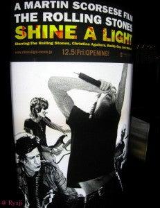 ∞最前線 通信-Shine A Light