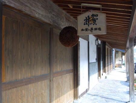 糸魚川021