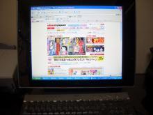 .ebookjapan トップページ