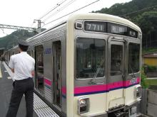 takao26