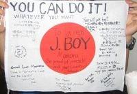 日の丸 J.BOY