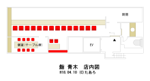 鮨青木 店内図