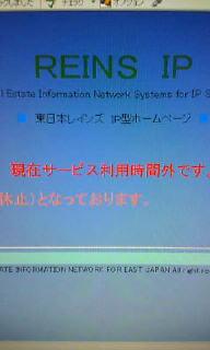 20060630185458.jpg
