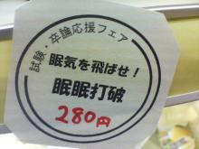 20070115144652.jpg