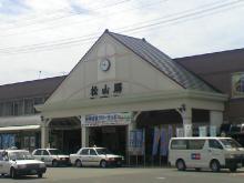 matsuyamaeki